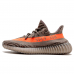 Унисекс Adidas Originals Yeezy Boost Sply 350 V2 Stealth Grey/Beluga/Solar Red