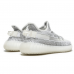 Унисекс Adidas Yeezy Boost 350 V2 Static Shoes Grey Sneakers