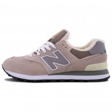 Зимние New Balance 574 Gray/Beige With Fur